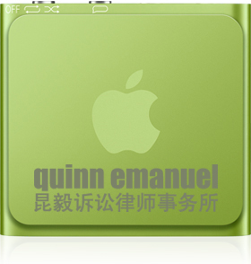 Promotional iPod Shuffle